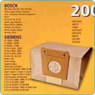 Мешки Menalux 2000P