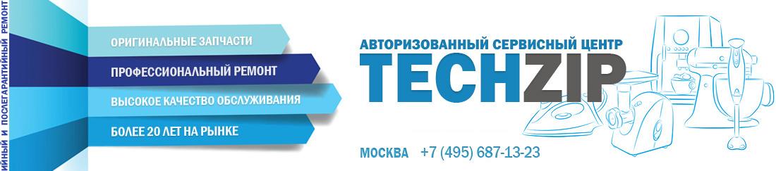 Сервисный центр Techzip